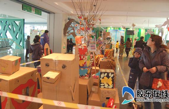 幼儿园废旧物品做大树