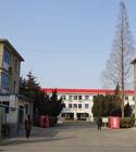 莱山第一人民医院