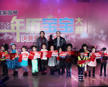 2013烟台年历宝宝大赛收官 月历宝宝闪耀港城