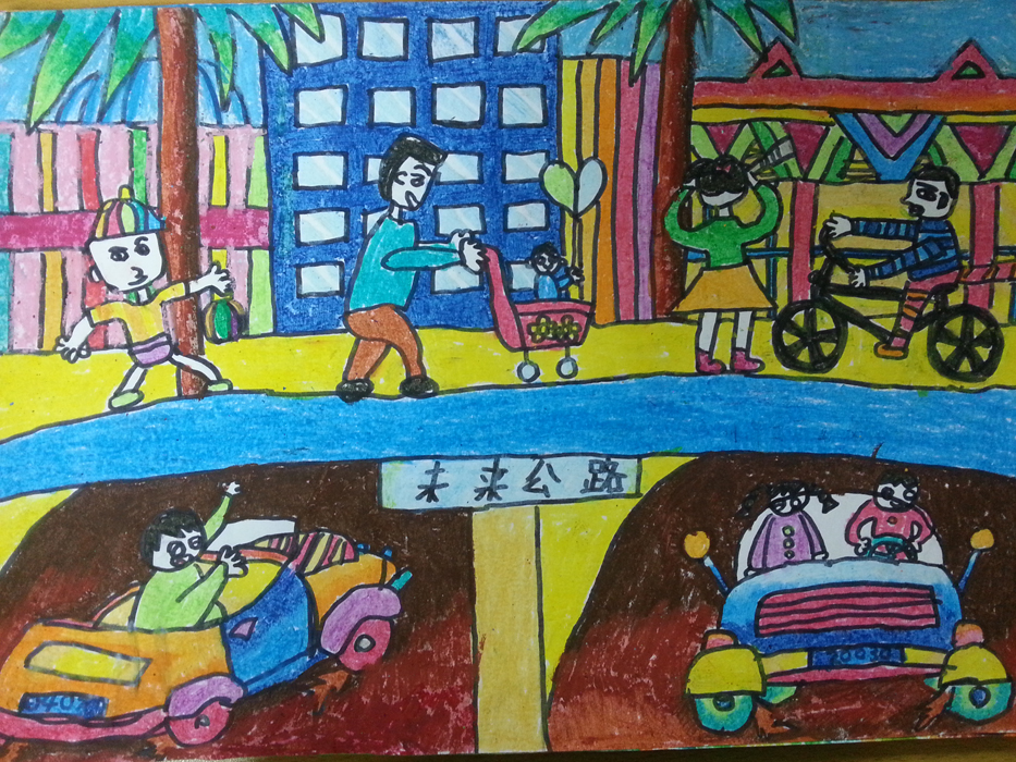 儿童手绘图片公路