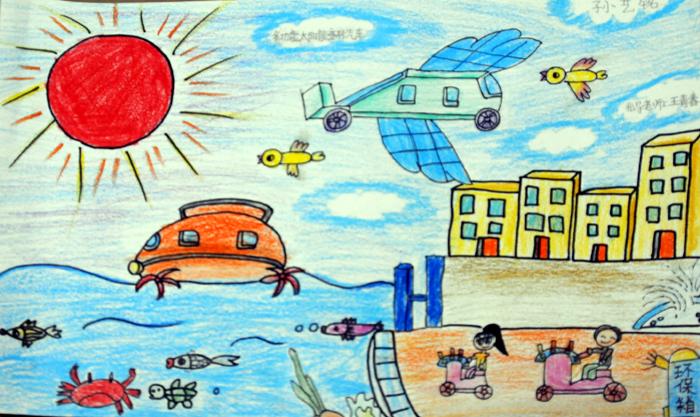 多功能太阳能变形汽车