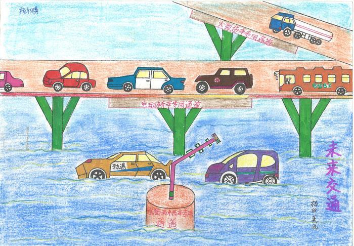 儿童画 交通图片