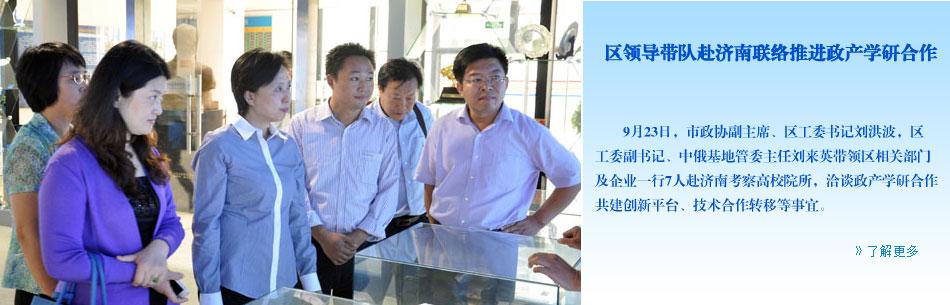 [08-11]    招聘:惠通网络招聘网络及话务接线员