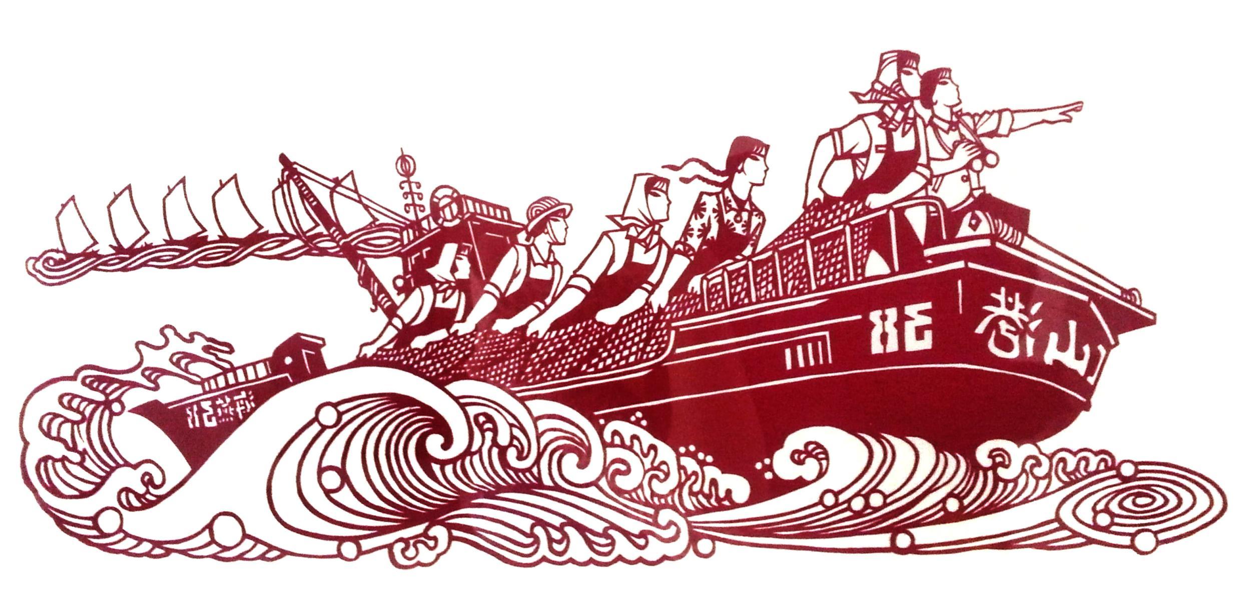船剪纸步骤图片