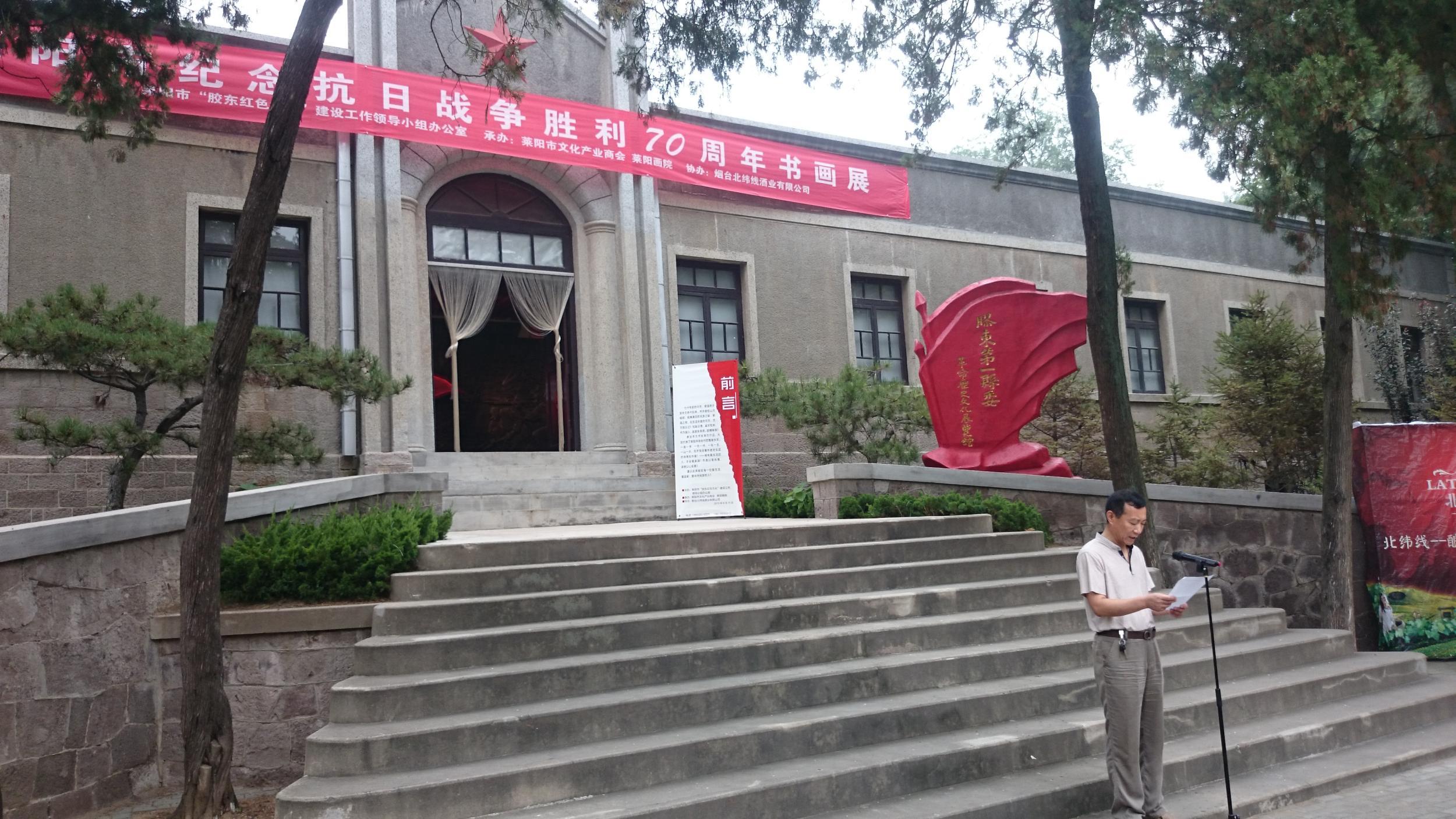 8月15日,为纪念中国人民抗日战争暨世界反法西斯战争胜利