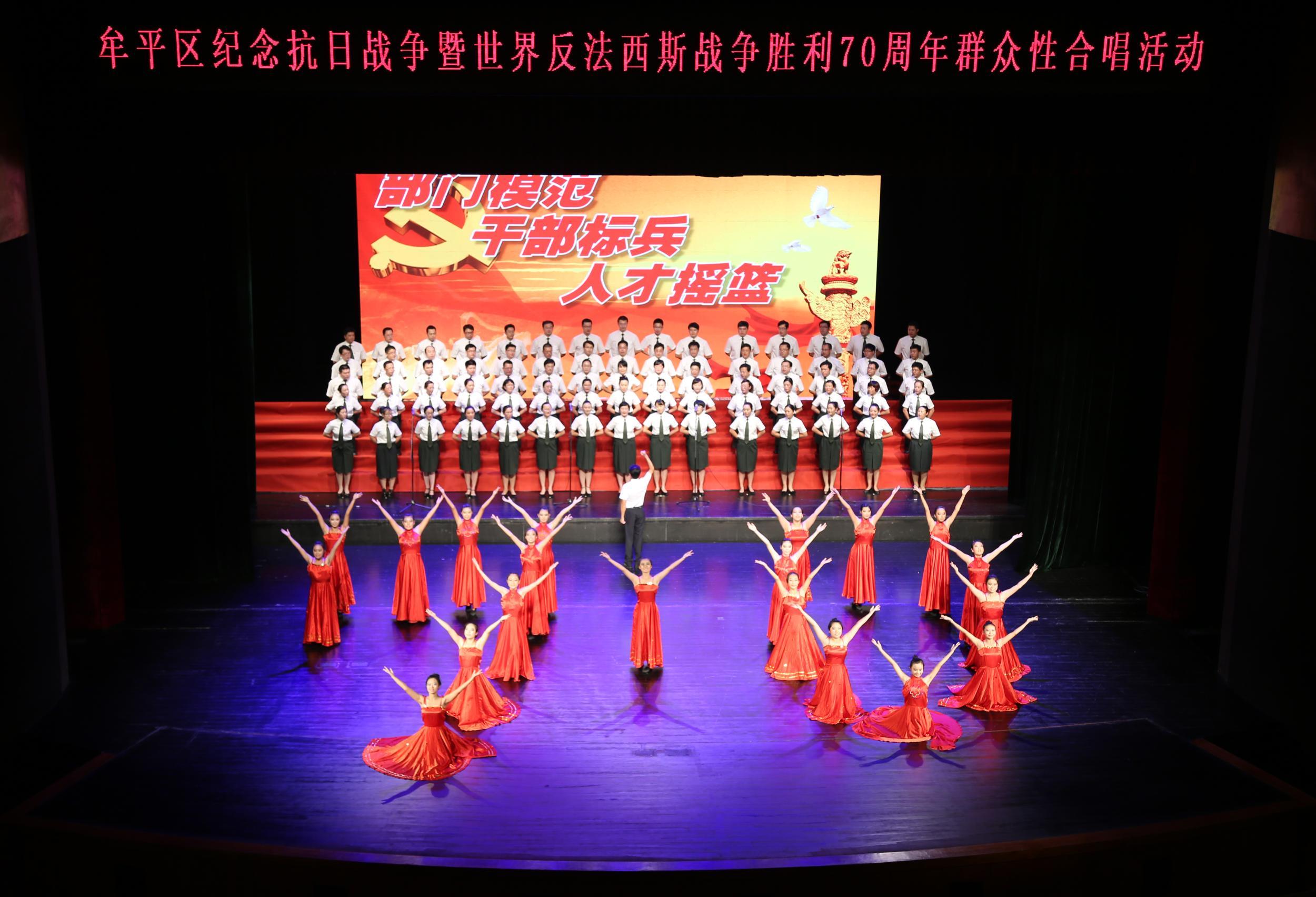 """我区举行""""和平颂,中国梦""""主题演唱会"""