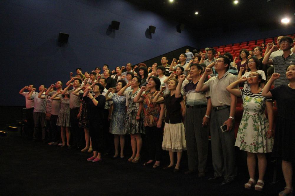 注册会计师行业党委组织党员观看电影《终极胜利》