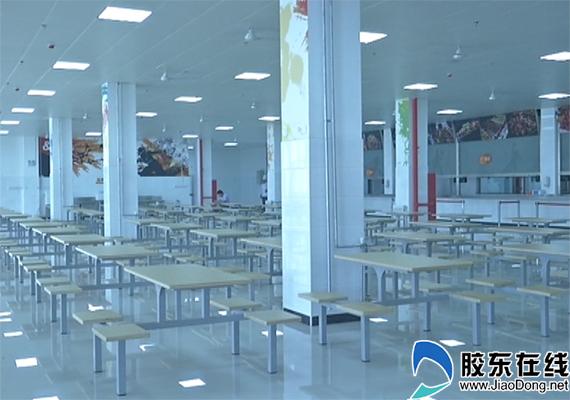 烟台黄金职业学院食堂-烟台黄金职业学院 从严从实筑牢校园食品安全图片
