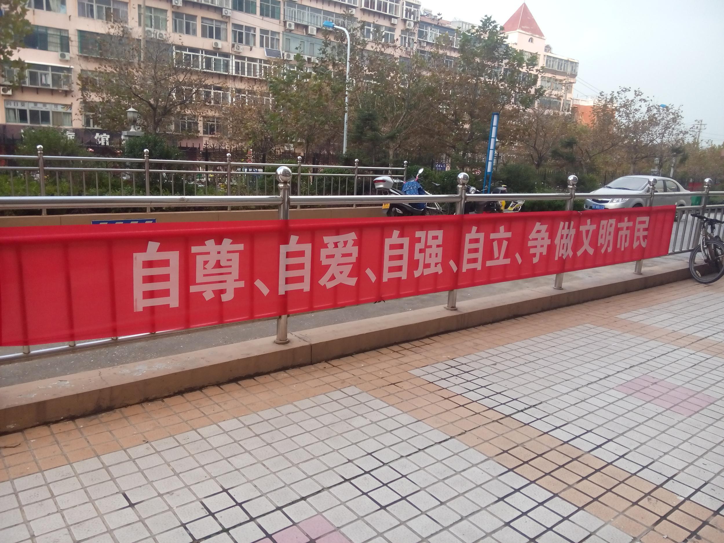 城市,共建美好家园的行动中来,通过采取在小区宣传栏内张贴文明公益广