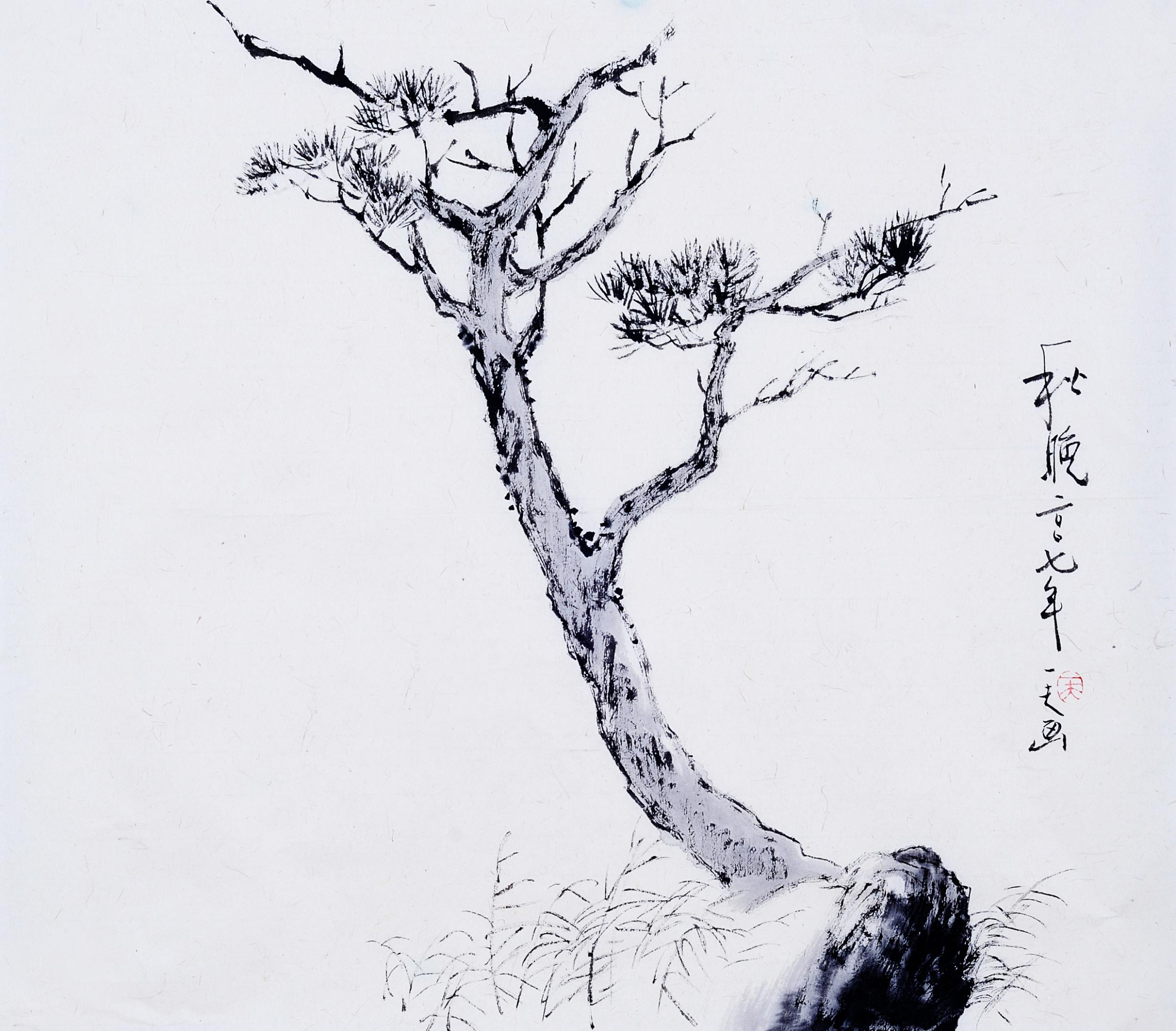 壑 馆藏夏一夫山水画作品展将在美博开展