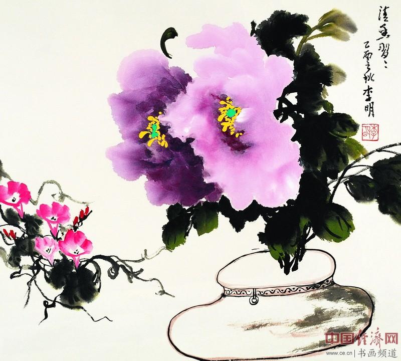 朗卡卓玛・李明国画作品
