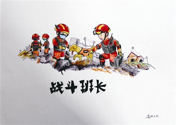 """池州大学生消防兵手绘漫画演绎""""最美的逆行"""""""