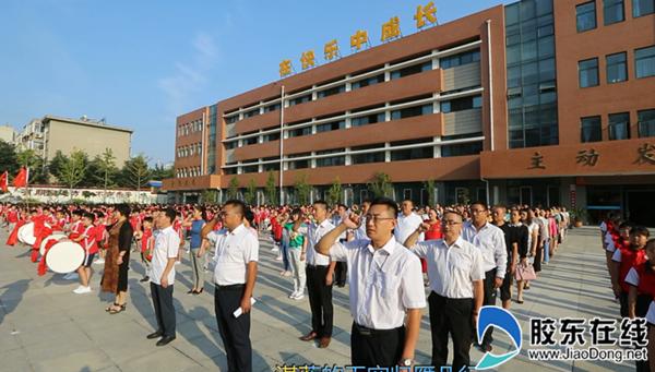 招远市实验小学举行教师节宣誓活动