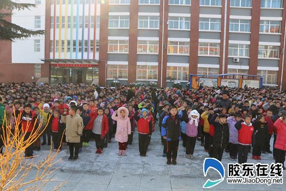 招远市西苑学校组织开展国家公祭日主题教育活动