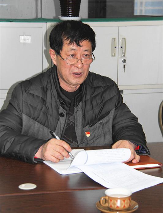 新和党支部书记刘继学代表支部班子作了对照检查