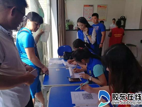 招远市:即时化管理 组团式服务 品牌化活动 打造红心物业党建品牌前沿阵地